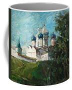 Welcome To Russia Coffee Mug