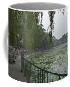 0038-2- Beihai Park Coffee Mug