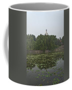 0043-2-white Dagoba Coffee Mug