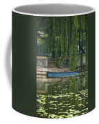 0044-2- Row Boat Coffee Mug