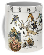 China: Anti-west Cartoon Coffee Mug