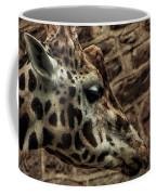 Amazing Optical Illusion - Can You Find The Giraffe Coffee Mug