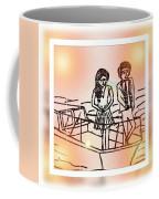 Attrunshka Coffee Mug