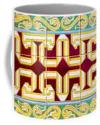 Azulejo - Geometrical Decoration  3 Coffee Mug