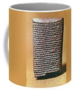 Babylonian Clay Tablet Coffee Mug