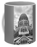 Baha'i House Of Worship Coffee Mug