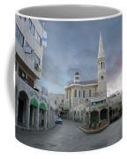 Bethlehem - Al Madbasa Street Coffee Mug