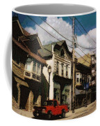 Brady Street Scene Coffee Mug