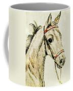 Bulrush Coffee Mug
