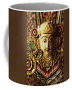 Ceremonial Mask Coffee Mug