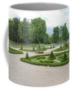 Chantilly France Street Scenes Coffee Mug
