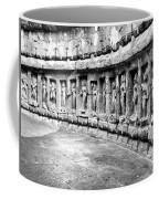 Chausath Yogini Temple Coffee Mug
