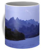 China, Guilin Coffee Mug