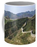China, Mu Tian Yu Coffee Mug