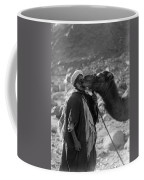 Egypt: Traveler Coffee Mug