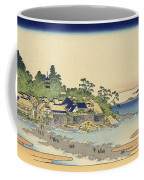 Enoshima In Sagami Province Coffee Mug