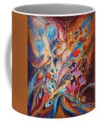 Foreboding Storm Coffee Mug
