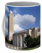 Ft Worth Texas - Landmark Coffee Mug