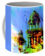 Gadi Sagar  Coffee Mug