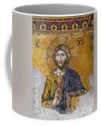 Hagia Sophia: Mosaic Coffee Mug