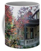 House In German Village Coffee Mug