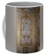 Inside Chantilly Castle France Coffee Mug