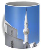 Kalkan - Turkey Coffee Mug