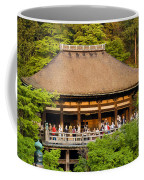 Kiyomizudera Temple Coffee Mug