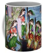 Krishna Prayer  Coffee Mug
