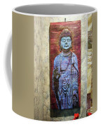 Lord Buddha  Coffee Mug