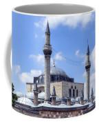 Mevlana Museum Konya - Turkey Coffee Mug