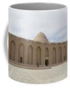 Meybod Ice House Yazd, Iran Coffee Mug
