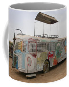 Mobil Museum Of Gar'art / Art Station Coffee Mug