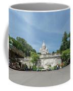Montmarte Paris Sacre-coeur Coffee Mug