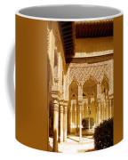Moorish Architecture In The Nasrid Palaces At The Alhambra Granada Coffee Mug