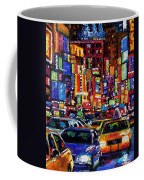New York City Coffee Mug by Debra Hurd