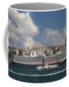 Nieuw Amsterdam Coffee Mug