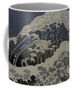 Ocean Birds Coffee Mug