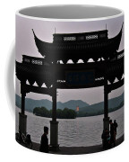 Pagoda At Dusk Coffee Mug