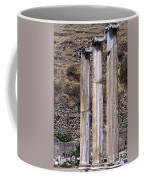 Pergamon Asklepion Colonnade Coffee Mug