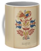 "Plate 4: From Portfolio ""folk Art Of Rural Pennsylvania"" Coffee Mug"