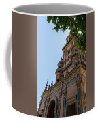 Plaza De Espana - Seville - Spain  Coffee Mug