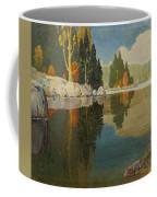 Reflective Lake Coffee Mug