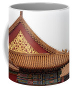 Roof Forbidden City Beijing China Coffee Mug