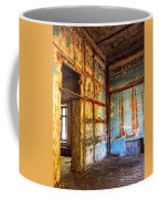 Rough Interior  Coffee Mug