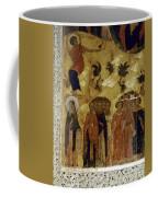 Russia: Icon Coffee Mug