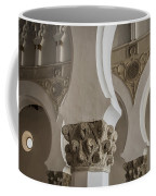 Santa Maria La Blanca Synagogue - Toledo Spain Coffee Mug