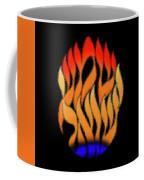 Shema Yisrael Art. Coffee Mug