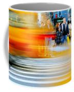 Slow Jam Coffee Mug