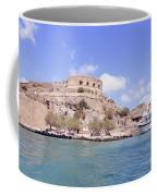 Spinalonga Greece Coffee Mug